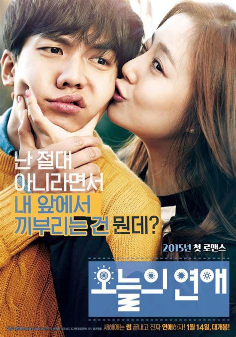 film komedi romance korea 15 must see romantic korean movies soompi gotta love