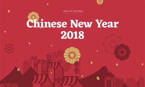 new year 2017 manufacturing shutdown new year 2018 shutdown 28 images happy new year 2018