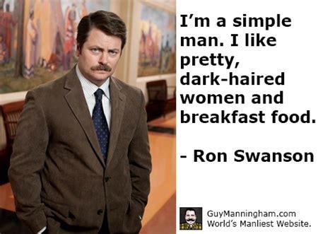 best swanson quotes swanson quotes breakfast quotesgram