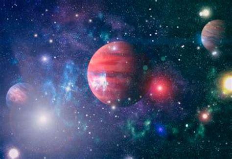 imagenes impresionantes de la galaxia descubren un conjunto de planetas fuera de nuestra galaxia
