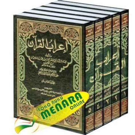 Buku Fiqih Wanita By Darul Hikmah irabul quran