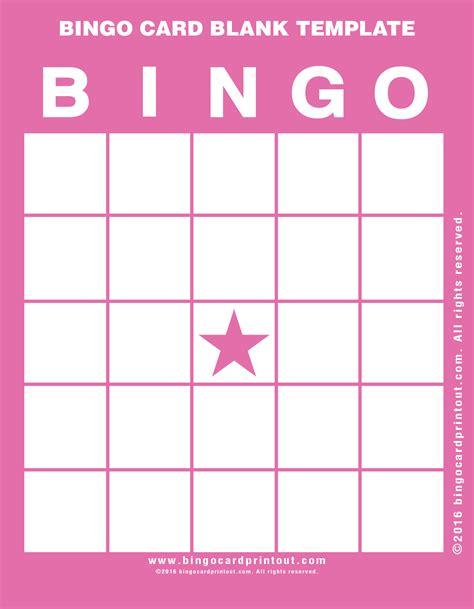 bingo card blank template bingocardprintoutcom