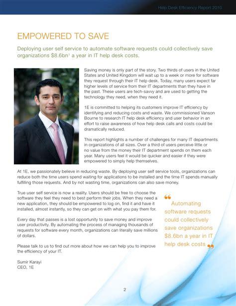united premier help desk help desk efficiency report 2010 software delivery united