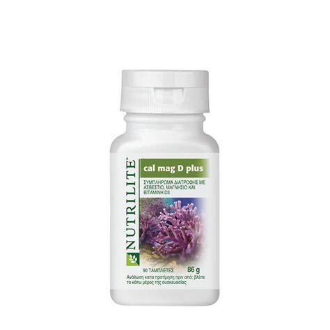 Dieta Detox Nutrilite by 7 Mejores Im 225 Genes De Amway Nutrilite En