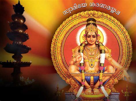 god ayyappa themes free god wallpaper ayyappa swamy wallpapers