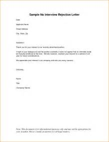 rejection letter template rejection letter templates pdf files