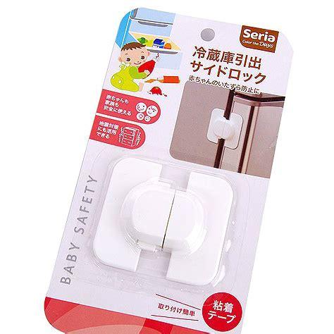 Safety Lock Pintu Safety Lock Pintu White Jakartanotebook
