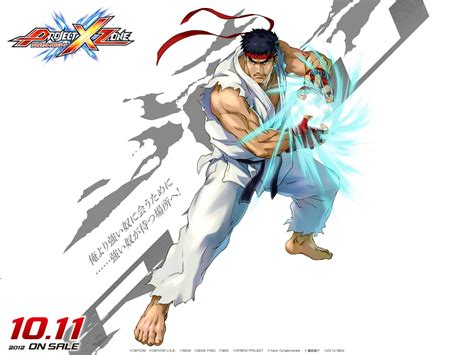 Bor Ryu ryuu fighter wallpaper 1292282 zerochan anime image board