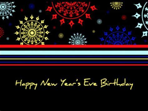 new year happy birthday happy new year s birthday