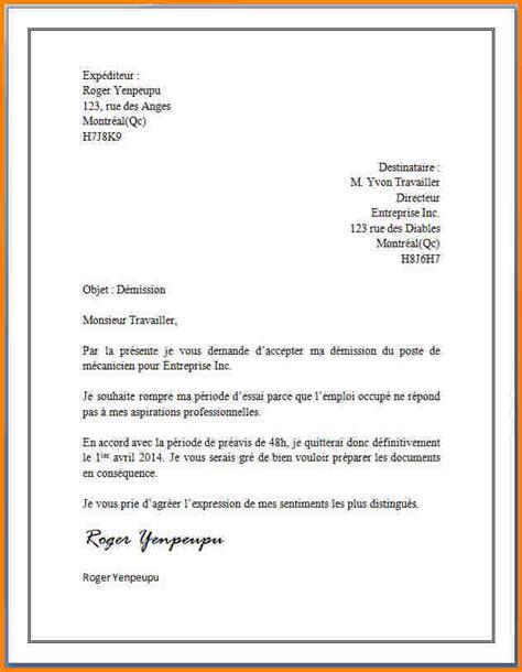 Exemple De Lettre De Remercier Pour Questionnaire Lettre De Remerciement En Anglais