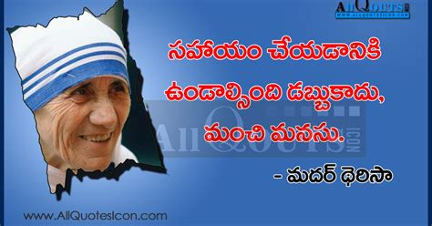short biography of mother teresa in telugu mother teresa quotes in telugu hd wallpaprs best life