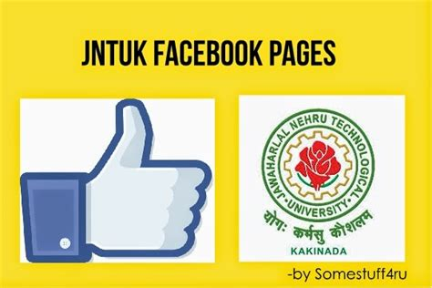 Mba 2014 Results Jntuk by List Of Jntuk Pages On For Updates Results