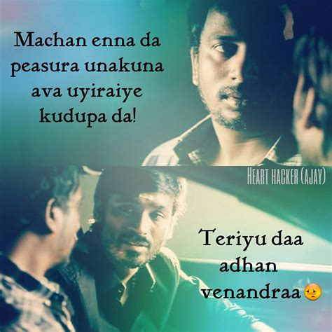 Life Hate Quotes In Tamil