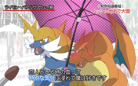 Japanese Umbrella Meme - 471598 biozs e621