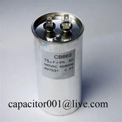 energy saving capacitor power saver capacitor 28 images 5kvar electric power saver capacitor single phase 250v price
