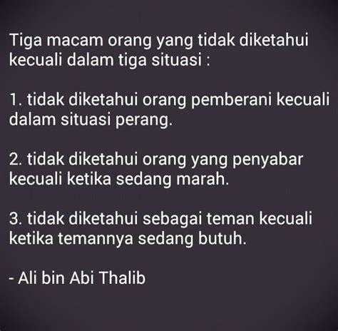 kutipan islam ali bin abi thalib islam bahasa indonesia ali and islam