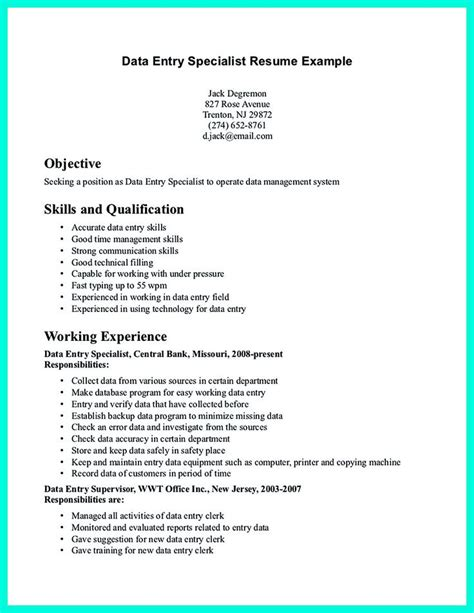 Resume Sle For Data Entry Operator Data Entry Experience Resume 28 Images Data Entry Cv Sle Accurate Data Entry Experience Of