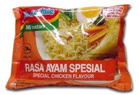 amazon indomie amazon com indomie instant noodles soup special chicken