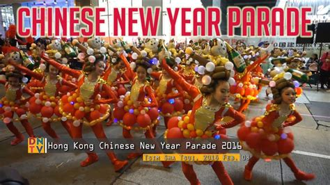 new year parade tickets hong kong hong kong new year parade 2016