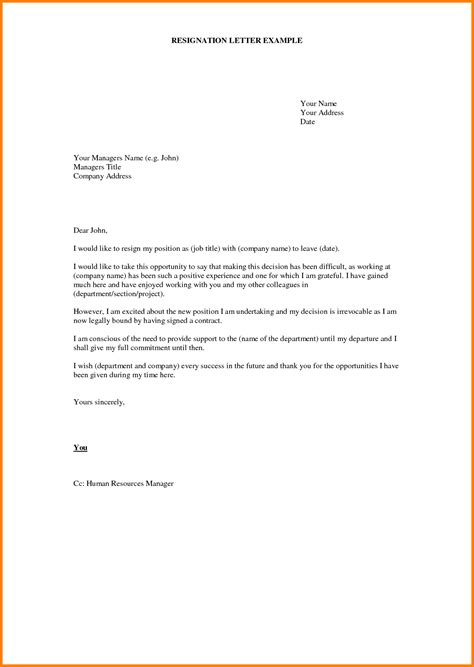 good cover letter example 3