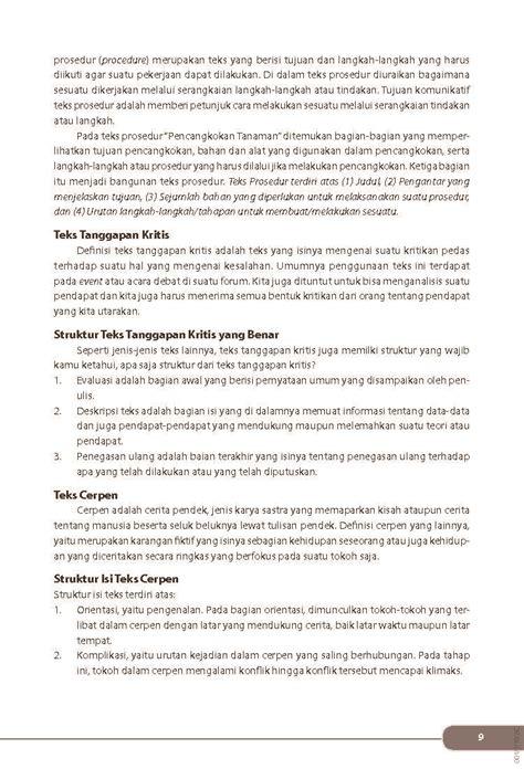Buku Paten Un Smp Mts 2018 Sesuai Kisi Kisi Terbaru jual buku strategi jitu bahas tuntas un smp mts 2018 oleh tim smart eduka gramedia digital