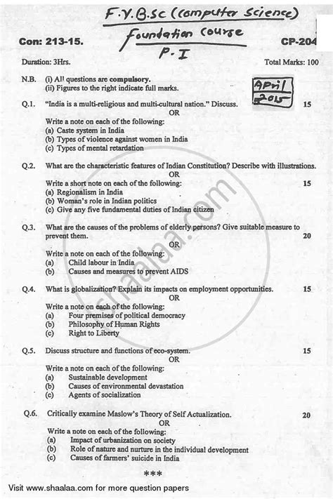 Question Paper - B.Sc Computer Science (IDOL