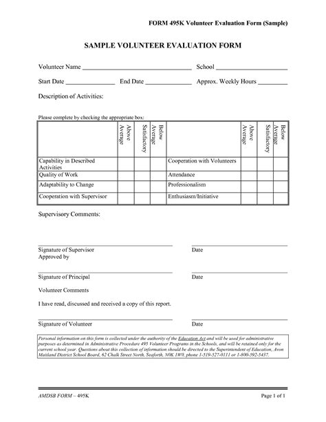 request for evaluation template best photos of product trial evaluation forms product
