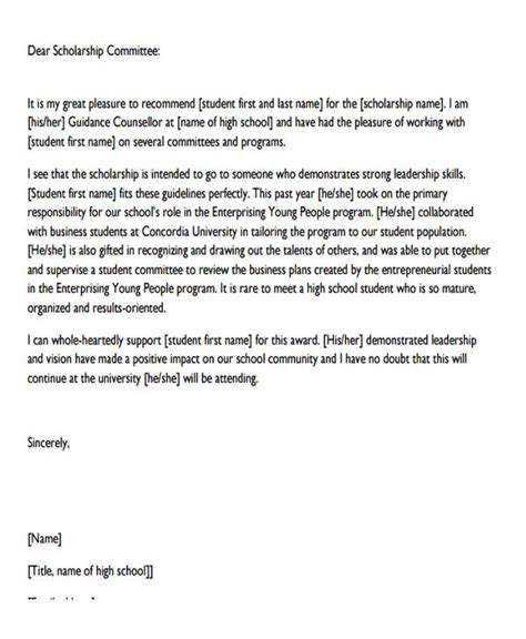 Scholarship Letter Nursing exles of reference letters