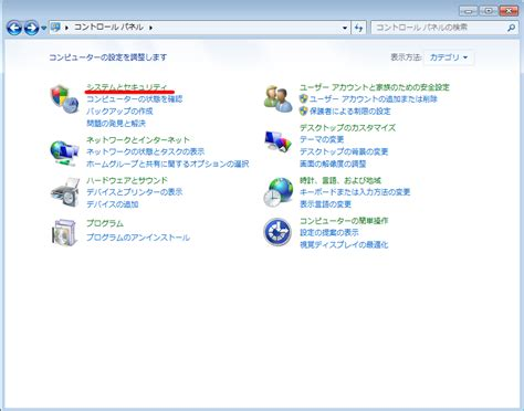 Microsoft Office Document Cache by Microsoft Office Document Cacheの再起動で困る