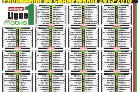 Calendrier Ligue 1 Mobilis Pdf Ligue 1 2 Ligue 1 Mobilis Programme Complet Du