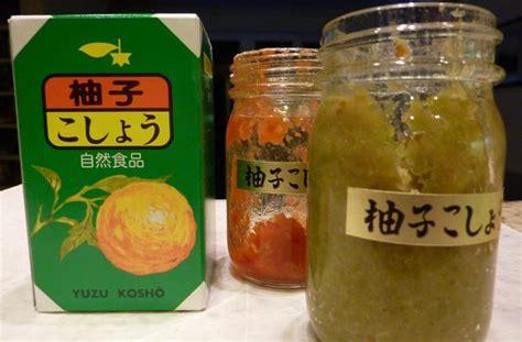 foodista recipes cooking tips  food news yuzu paste