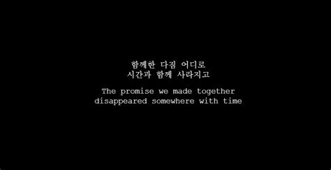 bts quotes in korean let me know bts kpop pinterest bts kpop and korean