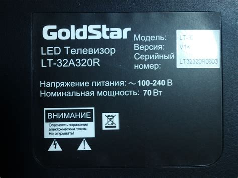 Bor Goldstar board 40 ms48s1 maa2xg