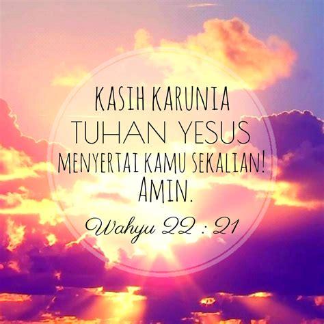 ayat alkitab kasih karunia tuhan yesus menyertai kamu sekalian amin wahyu 22 21 kata