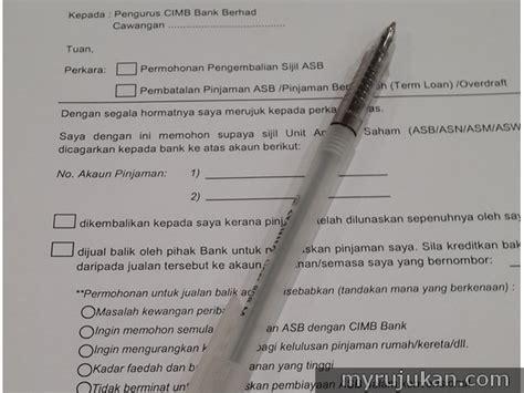 berapa wang asb yang dapat selepas terminate loan asb