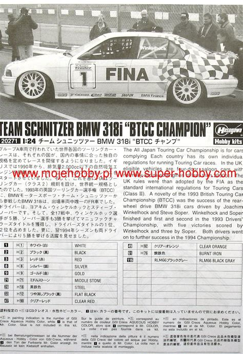 124 Bmw 318i Btcc Team Schnitzer Hasegawa team schnitzer bmw 318i quot btcc chion quot model do sklejania hasegawa 20271