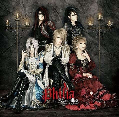 Cd Versailles Jupiter Philia Limited Edition lock on the new sekai versailles philia single