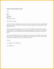 7 thank you letter for internship data analyst resumes