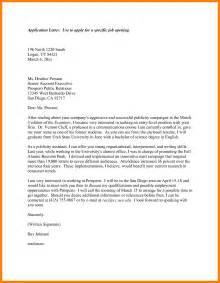 Application Letter For Job In College 6 Letter For Applying Scholarship Ledger Paper