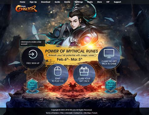Conquer Online Giveaway - conquer online runes expansion gift pack giveaway mmohuts