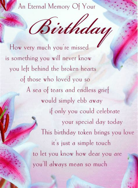 Birthday In Heaven Quotes Happy Birthday In Heaven Quotes Quotesgram