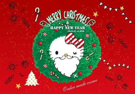merry christmas  happy  year  kitty christmas merry happy
