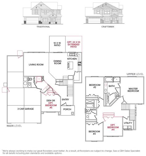 cbh homes floor plans cbh floor plans cbh homes floor plans carpet review cbh