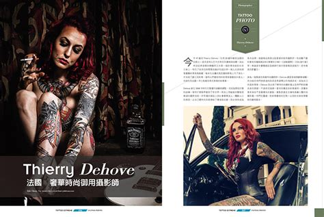 tattoo extreme magazine pdf tattoo extreme magazine welcome to thierry dehove s