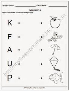 free nursery english worksheets and match the letter to