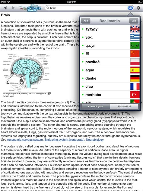 dictionary for mobile the free dictionary mobile app the best mobile app awards