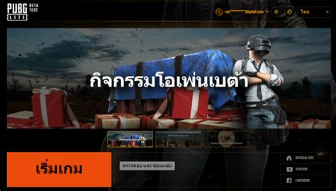 pubg lite working how to pubg pc lite for free any country