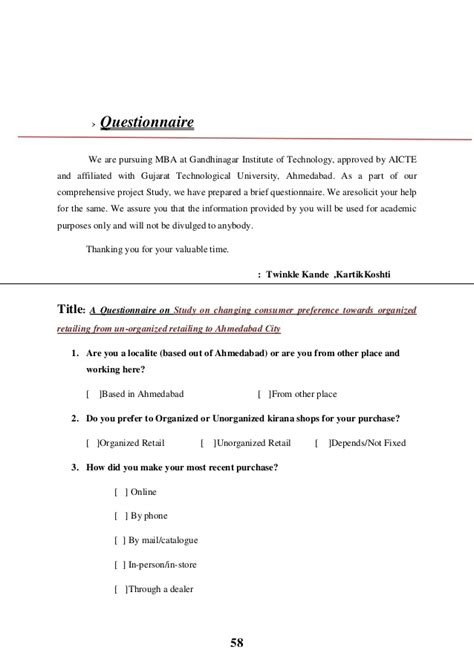 store layout questionnaire consumer preference towards organized retail to