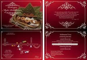 wedding card exles yard design wedding card sle custom