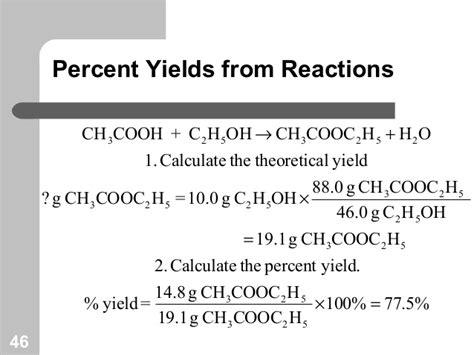 sle determining theoretical yield